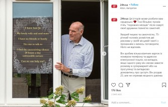 lonely 75-year-old widower, puts up poster to find friends