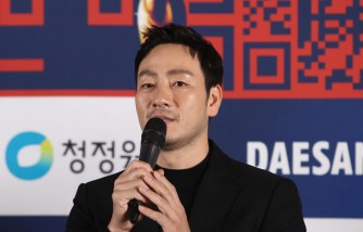 'Squid Game' Star Park Hae Soo Welcomes New Baby; Experts Chime in on His Popular Show's PG Rating