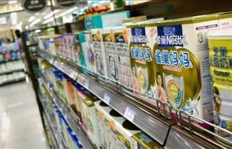 Fonterra Dairy