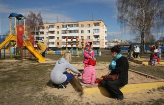 Outdoor Play In Kids